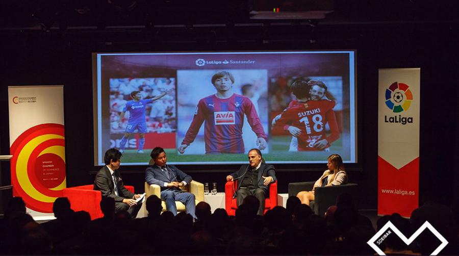 El Eibar expande su marca en Japón