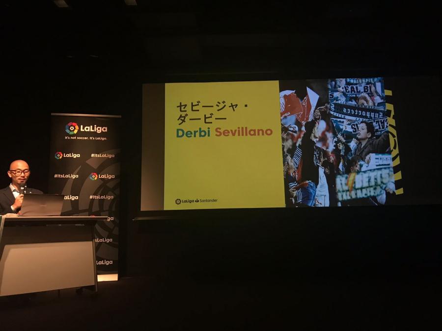 La 'asignatura de LaLiga' triunfa en las aulas de Japón