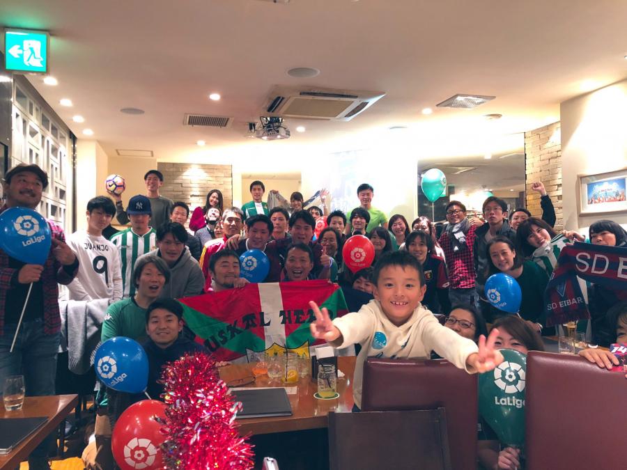 Eibar y Betis: dos marcas con presencia en Japón