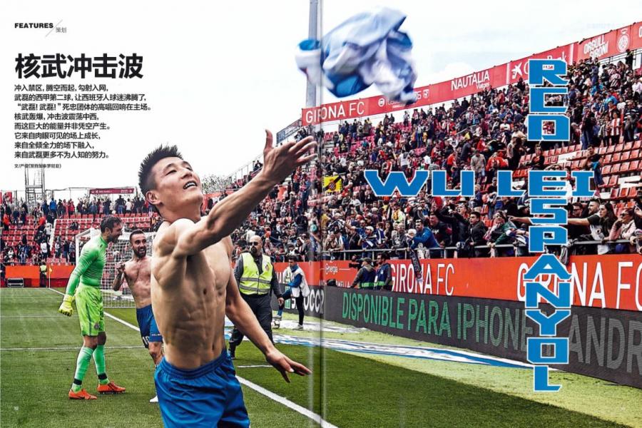 Dentro del RCD Espanyol: una oportunidad única para que la audiencia de China conozca la historia del club