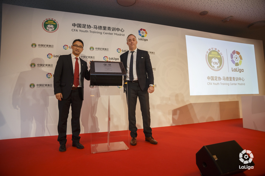 Chinese Football Association partners with LaLiga to open first permanent training base in Spain