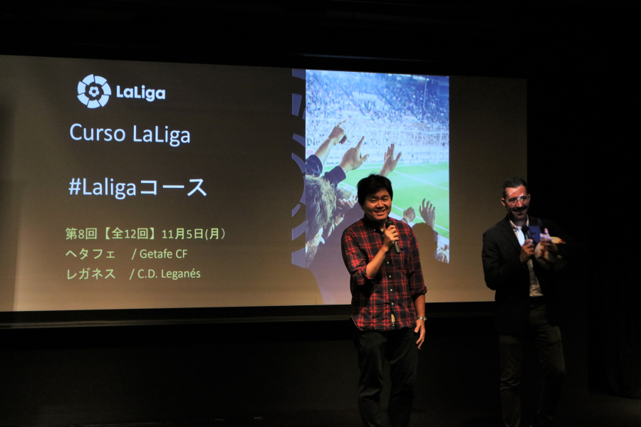 LaLiga and Cervantes Institute promote Spanish culture through football in Japan