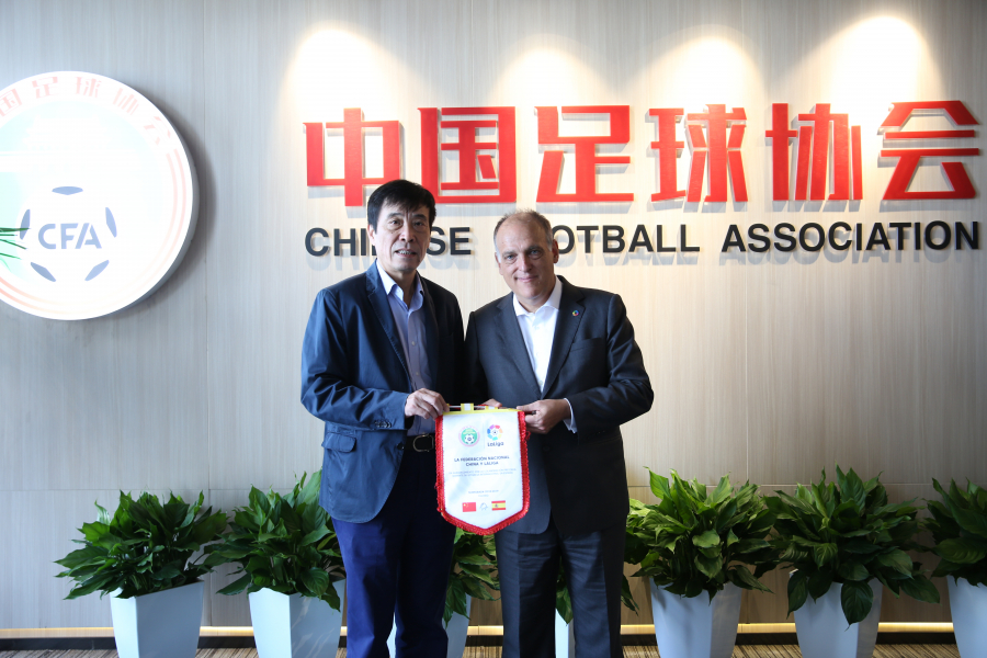 Chinese talents to receive new opportunities in Spanish football