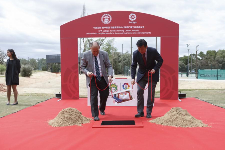 LaLiga redobla su compromiso con el fútbol base chino en Madrid
