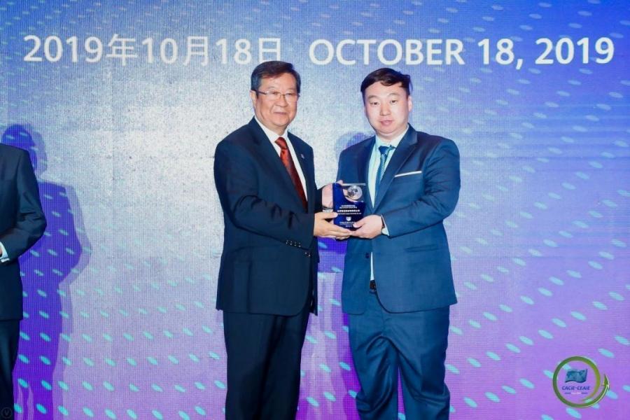 LaLiga recibe el premio 'Best Partner' en China