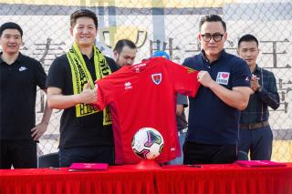 El CD Numancia alcanza un acuerdo estratégico con la academia de fútbol más grande de Pekín