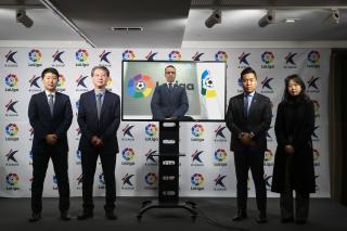 LaLiga y la K-League unen fuerzas