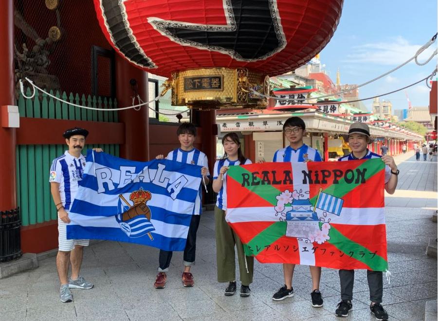 La Real Sociedad aumenta sus seguidores internacionales con la inauguración de peñas en Japón y en el Sahara Occidental