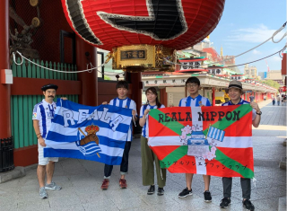 Real Sociedad inaugurates new fan clubs in Japan and Western Sahara