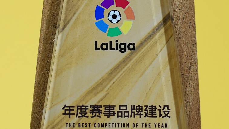 LaLiga named 'Best competition of 2020' in China