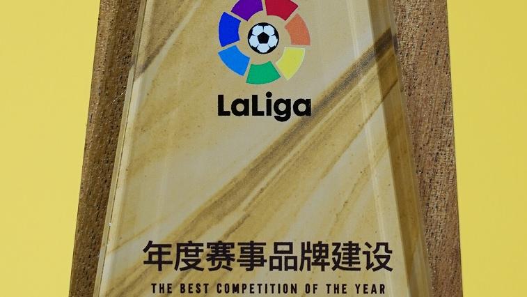LaLiga, nombrada 'Mejor competición de 2020' en China