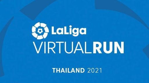 Arranca 'LaLiga Virtual Run Thailand 2021', la primera carrera virtual organizada por LaLiga