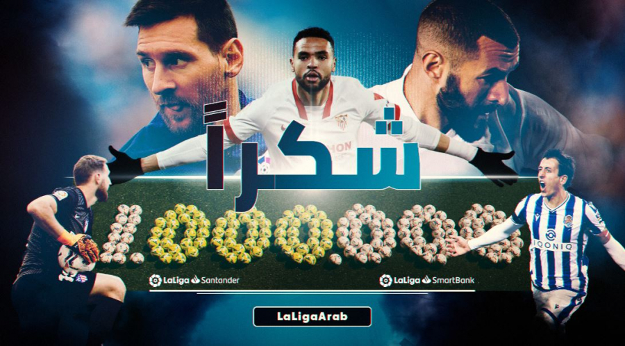 LaLiga is growing its Middle East footprint through partnerships and local expertise